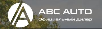 ABC AUTO МСК отзывы
