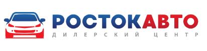 Росток Авто Волгоград