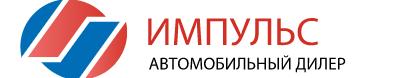 Автоцентр Импульс Тольятти