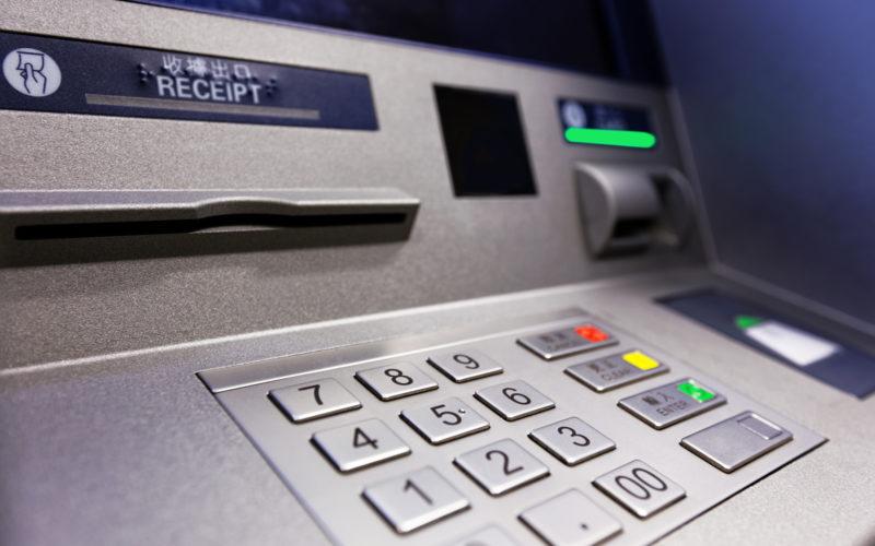 Американец подрался с банкоматом
