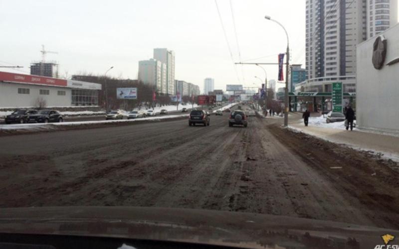 Что за пакость появилась на дорогах Новосибирска