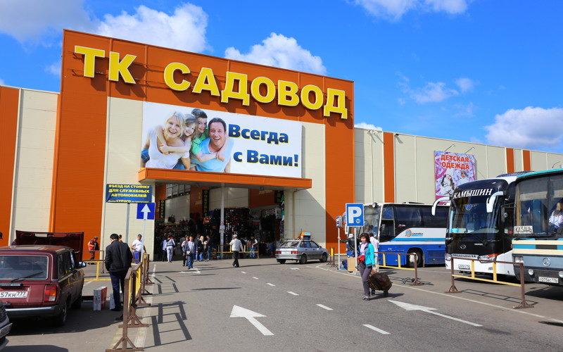 ТК Садовод Москва отзывы