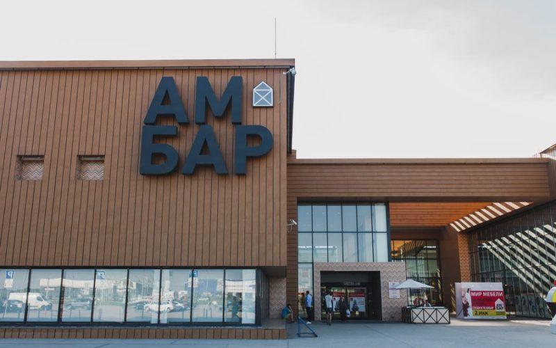 Торговый центр Амбар Самара отзывы