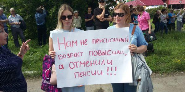 Митингующие в Омске