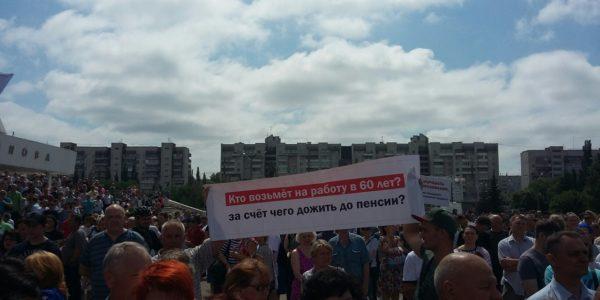 Транспаранты на митинге в Омске