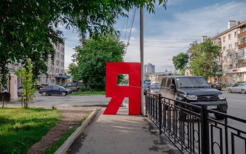 Острая подколка: В Екатеринбурге появился памятник эгоизму