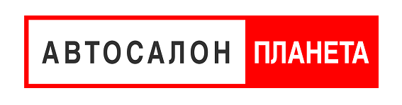 Автосалон Планета (Уфа)