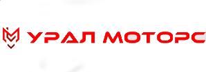 Урал-Моторс