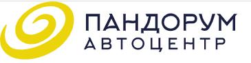 Автоцентр Pandorum