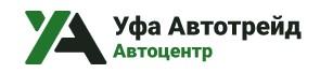 Уфа Автотрейд